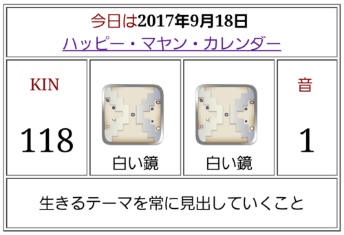 20170918_031809