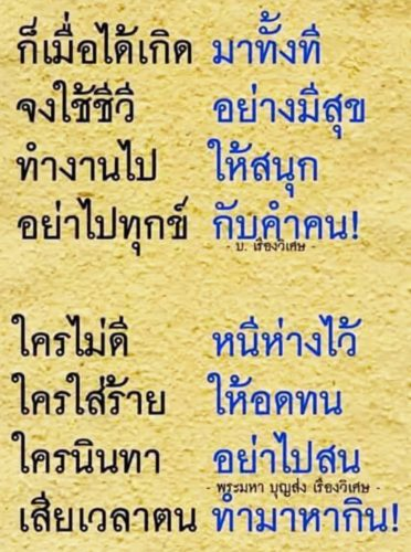 img_20181211_012206