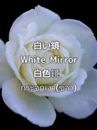 pictory_image_20190902_184538_7e9efdabe78e49ae9a7592022c70c796