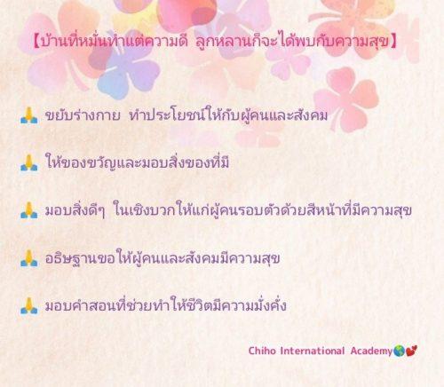 img_20201118_012425