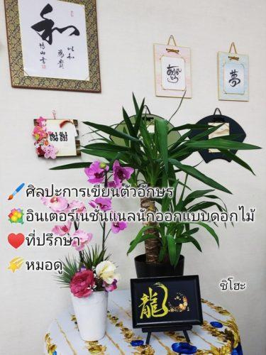 pictory_image_20210124_062227_94a635b1b0884aae90d619095821df8d